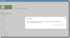 view failure warning