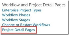project detail pages